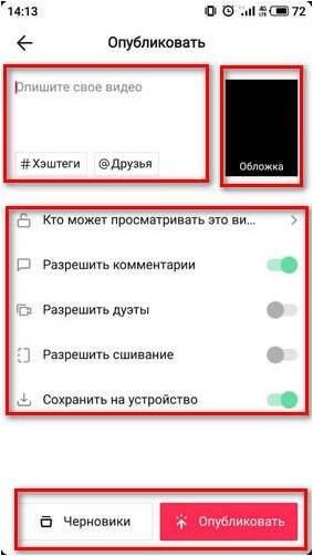 Приложения для Тик Тока для монтажа: какое лучше выбрать